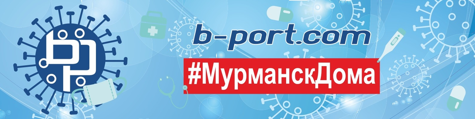 Би-порт: новости Мурманска | ВКонтакте