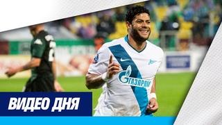 «Зенит» — «Краснодар»: топ-10 голов сине-бело-голубых в противостоянии