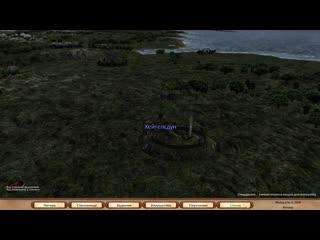 [Rimas] Уасся Железобетонный! #1 [Mount & Blade Warband - Viking Conquest]