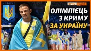 Борець із Криму – в ТОП на Олімпіаді 2020 виступав за Україну | Крим.Реалії