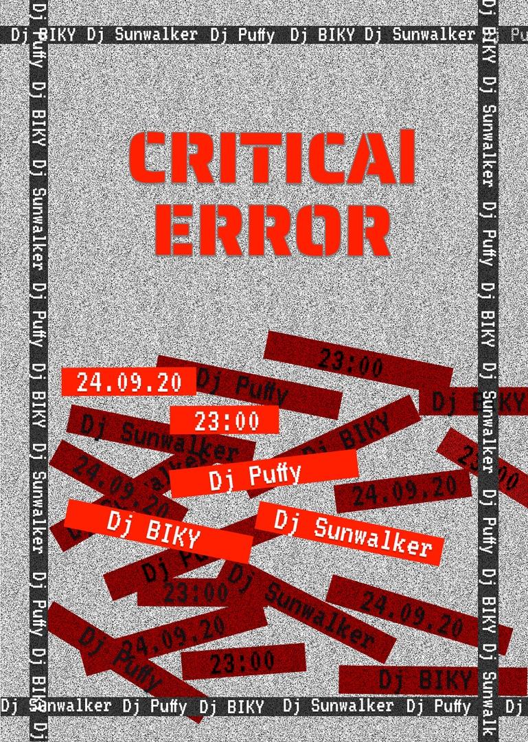 Афиша 24 СЕНТЯБРЯ - CRITICAL ERROR