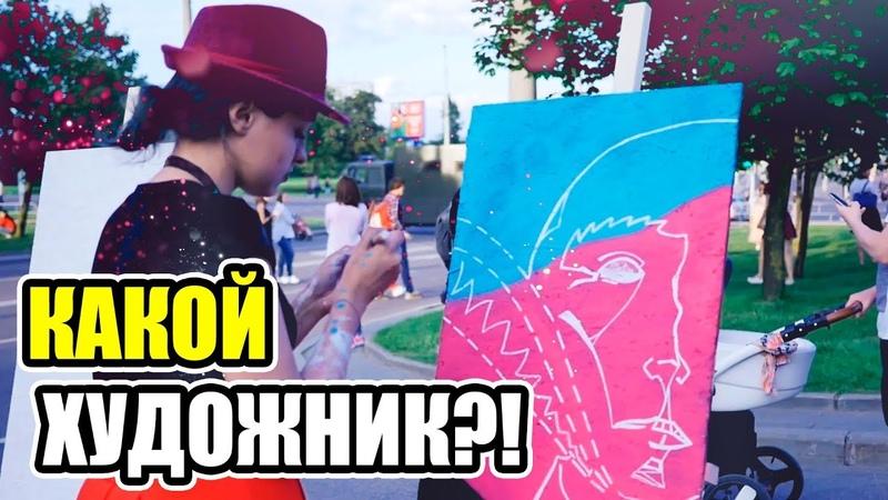 Уличные художники Урбан Бразильско белорусский фестиваль Урбан арт