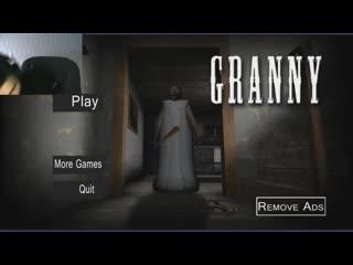 ona-vse-slisit-granny-horror-mobile-game_.mp4