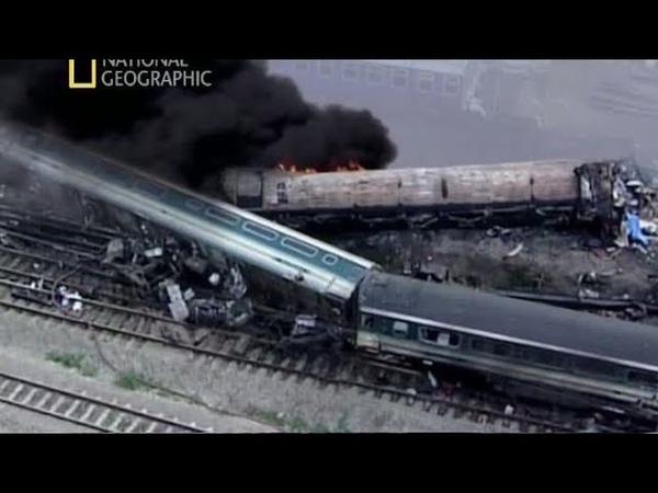 Секунды до катастрофы ПАДДИНГТОНСКАЯ АВАРИЯ S 48 National Geographic HD