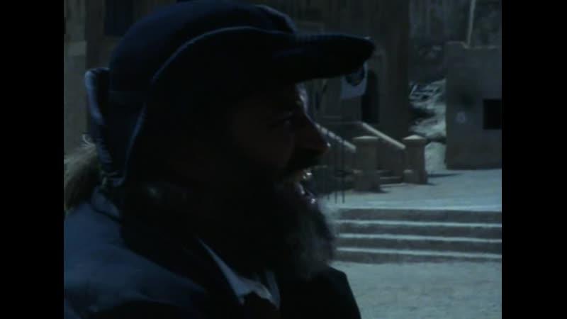 Возвращение на остров сокровищ John Silver's Return to Treasure Island 1986 9 я серия