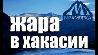 Этап Кубка России по альпинизму | Мраморка 2019 | Скальный класс