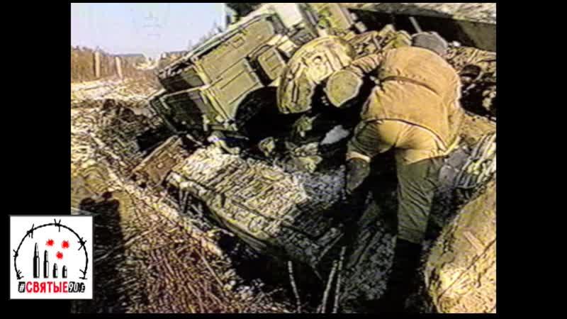 Военные в болоте 2 танка утопили