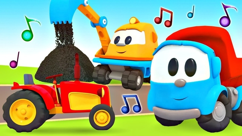 Eğitici şarkıları. Küçük kamyon Leo ile yardımcı arabalar şarkısı. Çizgi film türkçe.