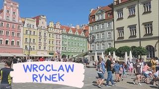 Вроцлав Польша 2021 Рыночная площадь Старый город Wroclaw. Rynek.