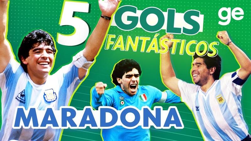 DIEGO ETERNO! 5 gols FANTÁSTICOS de MARADONA