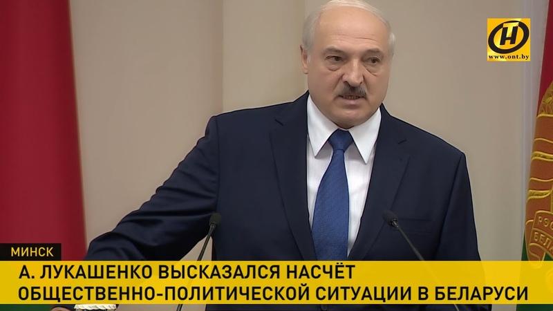 Лукашенко Рано или поздно эту власть возьмут другие но возьмут по закону не под давлением улицы