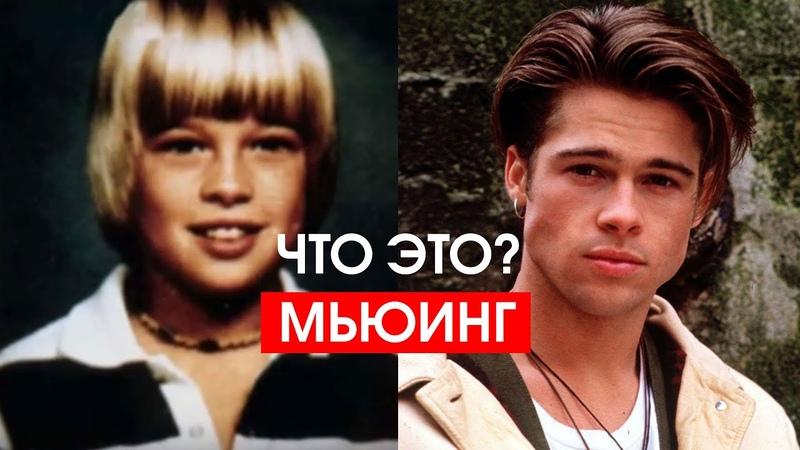 Что такое мьюинг и как его делать часть первая Изменить лицо без операции Mewing по русски