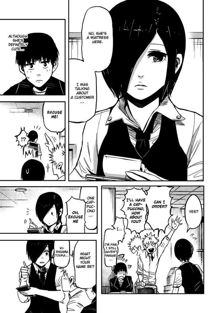 Tokyo Ghoul, Vol.1 Chapter 1 Tragedy, image #7