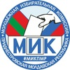 Молодежная избирательная комиссия Приднестровья