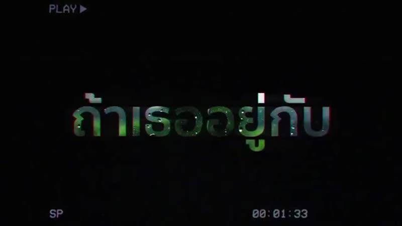 COPTER SBFIVE GIRL WENT GONE Feat BAS SBFIVE Alvin Chong Lyric Ver