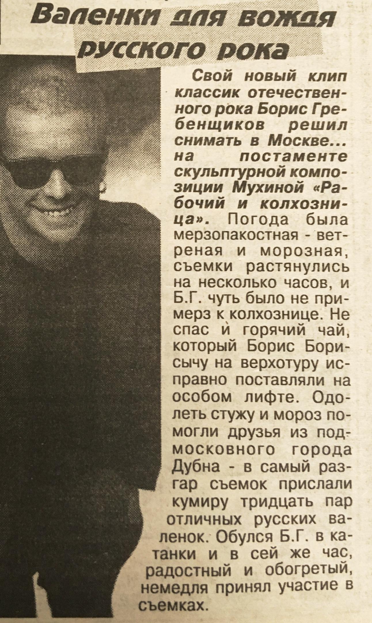 О чем писали кировские газеты двадцать лет назад? Конец декабря 1999 года., изображение №8