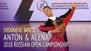 Anton Skuratov Alena Uehlin = Viennese Waltz = ROC 2018