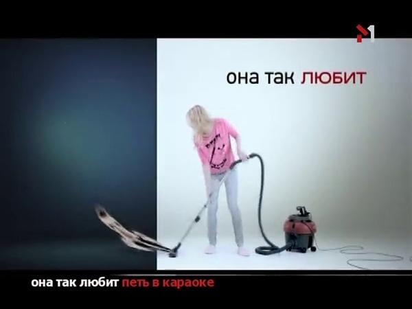 Банд'Эрос Караоке М1 2013