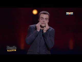 Stand Up: Иван Абрамов - О жене и гиперактивных детях