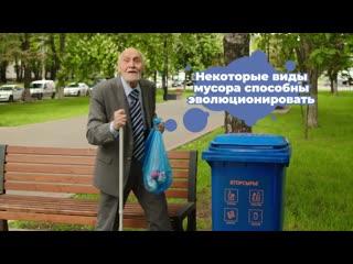 Николай Дроздов за раздельный сбор отходов