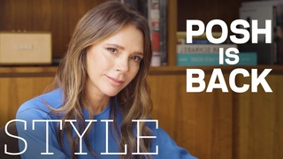 Victoria Beckham on her first date with David, Spice Girls and the 90s | #BeautyBOSS | Style