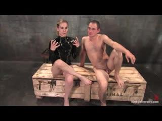 Обучающее видео урок №1. Пытка члена и яиц.