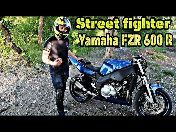 TEST DRIVE YAMAHA FZR 600 STREETFIGHTER | ОБЗОР СТРИТФАЙТЕРА НА БАЗЕ ЯМАХА ФЗР 600 | Ракета Пушшка