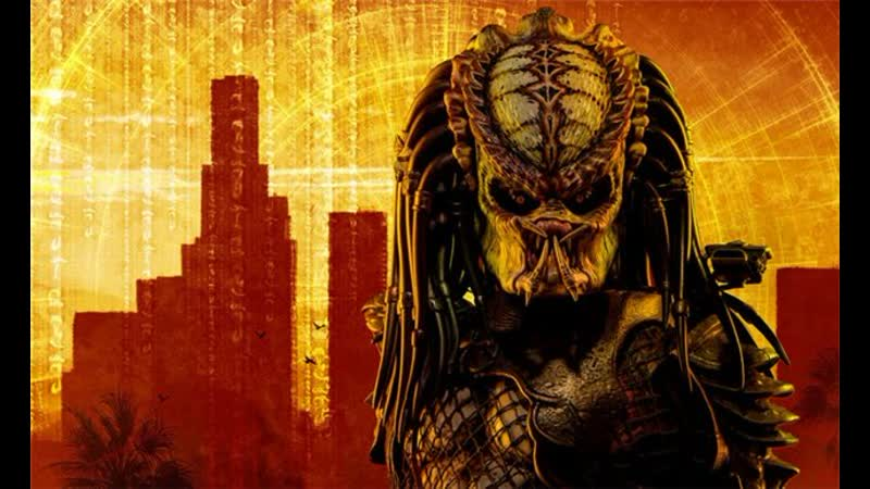 Хищник 2 Охотник Инопланетный Пришелец Охота в городе Predator 2 1990 год Фантастика Дэнни Гловер Гэри Бьюзи Билл Пэкстон