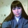 ВалентинаЕльченкова