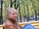 Фотоальбом человека Валерии Дергуновой