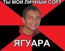 Фотоальбом Алексея Кравцова