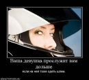 Личный фотоальбом Алисы Ли