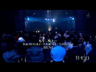もう二度と・・・ at Izumiya Live Show R Zero December 23 2008
