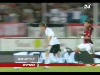 Адріан Муту підписав контракт із Чезеною