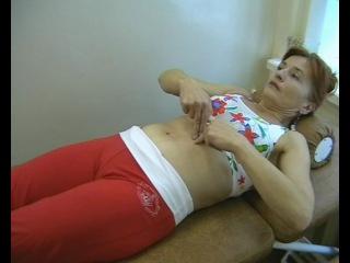 9.Висцеральная терапия - Соло.(самомассаж внутренних органов).