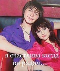 Аня и Гуцул самая красивая пара!!!!Они созданы друг для друга ...