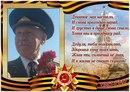 Личный фотоальбом Наташи Шипановой