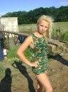 Персональный фотоальбом Vova Chaykovsky