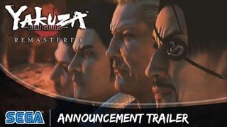 Yakuza: Dead Souls Remastered | Announcement Trailer