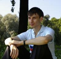 Алексей Левин