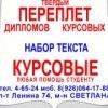 НиколайΠанков
