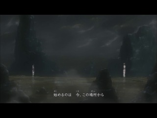 [AniTousen] Naruto Shippuuden Ending 21 | TV-2 ED21 | RAW [TV Version]