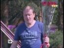 Дом 2 - Возвращение главного фрика на проект! ТНТ.