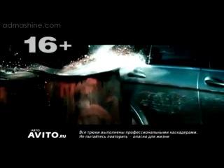 Доска объявлений Avito.ru