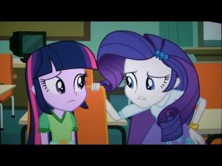 My Little Pony Equestria Girls Фильм на русском языке