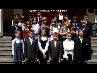 мой класс ) под музыку Урюрюрюрю - Накури Кота :3. Picrolla
