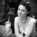 Фотоальбом человека Камиллы Измайловой
