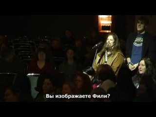 Дин О'Горман на ХоббитКоне-2013 (rus sub)