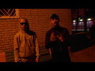 Андрюха Ego & Lanny СВОЙ - Intro (Live-PROMO к No Criminal)