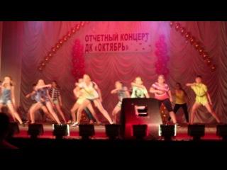 Отчетный концерт СтритДенс